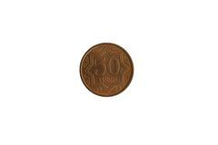 Münze 50 Tiyn Lizenzfreies Stockfoto