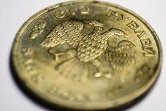 Münze von hundert Rubeln Stockbild