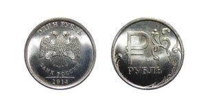 Münze von Russland 1-Rubel-Symbol des Rubels Stockfoto