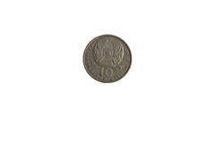 Münze von Tenge 10 Lizenzfreie Stockfotografie