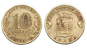 Münze zehn Rubel auf einem weißen Hintergrund Lizenzfreies Stockbild