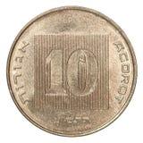 Münzen-Israel-agorot Stockbilder