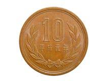 Münzen von Japan 10 Yen Stockfoto