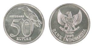 Münzensatz der indonesischen Rupie Stockbild