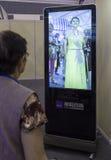 Mądrze lustro w 2016 Chengdu innowaci i przedsiębiorczość jarmarku Obraz Royalty Free