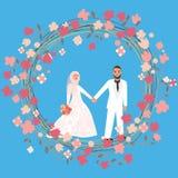 Mężczyzna kobiety pary związku małżeństwo w islamu jest ubranym kierowniczą szalika hijab przesłonę ilustracji