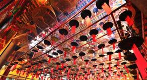 Mężczyzna Mo Świątynia Obrazy Royalty Free