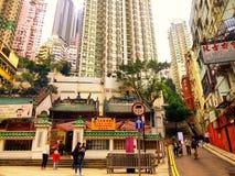 Mężczyzna Mo świątynia na Hongkong ulicie Obraz Stock