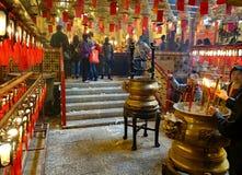 Mężczyzna Mo świątynia w Sheung Bladym, Hong Kong Zdjęcia Stock