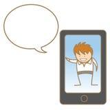 Mężczyzna opowiada na telefon komórkowy Zdjęcie Stock