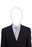 mężczyzna portreta kostium Zdjęcie Stock