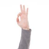 Mężczyzna ręki znak odizolowywający Zdjęcie Stock