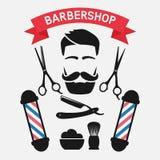 Męska twarz z zakładów fryzjerskich narzędziami Ilustracja Wektor