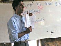 Męski nauczyciel - Kambodża Obrazy Royalty Free