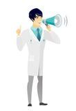 Młodego azjata doktorski robi zawiadomienie ilustracja wektor