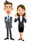 Młodzi mądrze biznesowi persons royalty ilustracja