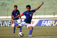 M Arif Bin Mohamed Anwar Arkivbilder