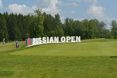 M2M Russian Open sign in Tseleevo golf club Royalty Free Stock Images