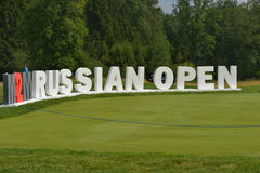 M2M Russian Open sign in Tseleevo golf club Royalty Free Stock Photos