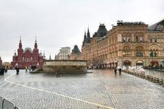 M plac czerwony często rozważa główny plac miasto Obrazy Royalty Free