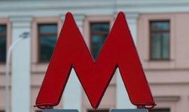 M-símbolo del metro subterráneo Fotos de archivo