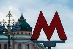 M-símbolo del metro subterráneo Imagenes de archivo