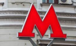 M-símbolo del metro subterráneo Imágenes de archivo libres de regalías
