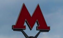 M-símbolo del metro subterráneo Fotos de archivo libres de regalías