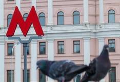 M-símbolo del metro y de las palomas subterráneos Fotografía de archivo