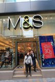 M and s shop in Hong Kong Stock Photography