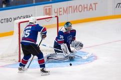 M Salimov (25) und M Sokolow (39) Stockfotos