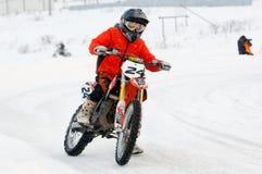 M. Sergeyev 24 Stock Image