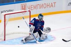 M Sokolow auf einem Tor Lizenzfreie Stockbilder