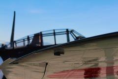 A6M Zero Close Up Stock Photo