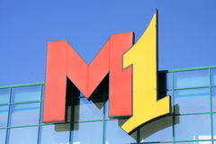M1. Shot of M1 shooping center logo Stock Photos
