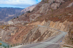 M52 road from Siberia to Mongolia Royalty Free Stock Photo