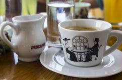 Mañana del tiempo del café Fotos de archivo libres de regalías
