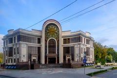 Małżeństwa archiwum biuro w Tyumen, Rosja obraz stock