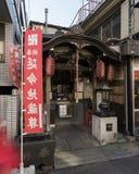 Mała świątynia w ulicach Yanaka, Tokio Obrazy Stock