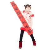 Mała dziewczynka pokazuje wiosna festiwalu przyśpiewki dla nowego roku Obraz Royalty Free