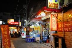 Mała plenerowa restauracja w Południowym Korea obrazy stock