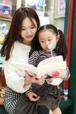 Małej dziewczynki praktyki czytanie w Świetnie iluminującym rynku zdjęcie royalty free