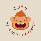 Małpa 2016 również zwrócić corel ilustracji wektora Obrazy Stock