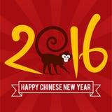 Małpi 2016 nowego roku Wektorowy szablon Zdjęcia Stock
