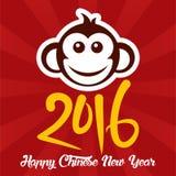Małpi 2016 nowego roku Wektorowy szablon Obrazy Stock