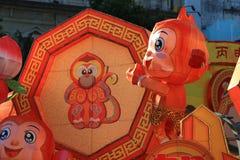 Małpia chińska nowy rok 2016 dekoracja w Macau Fotografia Royalty Free