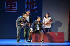 Mały spotkanie, prowadzić kierunku Jiangxi OperaBlue żakiet Zdjęcie Royalty Free