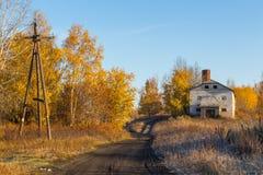 Ma?ana escarchada en Kozyriewsk, pen?nsula de Kamchatka, Rusia fotos de archivo libres de regalías