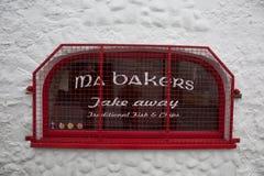 MA-Bäckerfenster stockfoto