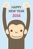 Małpa, nowy rok karta Zdjęcie Stock